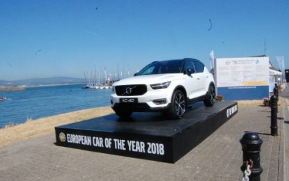 European Car of the Year makes waves at the 2018 Volvo Round Ireland Race
